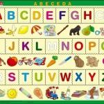 abeceda-obrazkova
