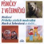 cd dvd pisnicky  : pisnicky z vecernicku 150x150 Písničky z Večerníčků (2001)