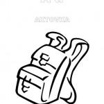 abeceda omalovanky  : malujeme abecedu 2009 2 page 02 150x150 Malujeme abecedu 2
