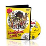 vyrobky pro deti  : hudebni svet DVD ROM Hudební svět pro děti