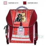 zpravy  : 01 skolni batoh emipo happy cats 150x150 Velké porovnání školních tašek pro naše prvňáčky 2012